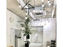 セン(beauty sight Sen)