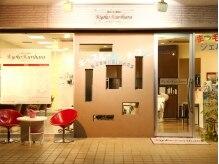 トータルビューティーキョーコクリハラ(Total Beauty Kyoko Kurihara)の雰囲気(若葉駅徒歩1分★トータルビューティーが叶います。)