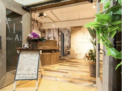 ヘアリゾート エーアイ 上野店α(hair resort Ai)の写真