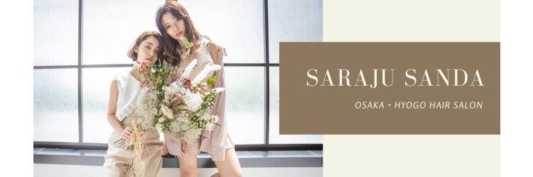 サラジュ 三田店(SARAJU)のサロンヘッダー