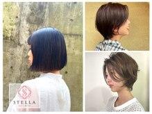 ステラ ヘアモード 新長田店(STELLA hair mode)