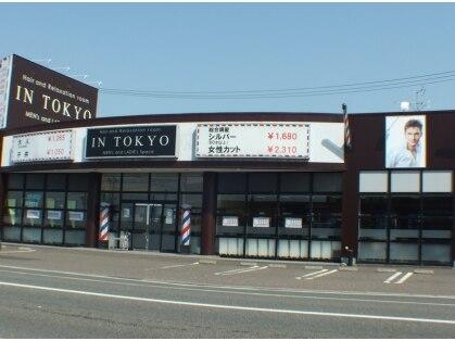 イントウキョウ 新潟店(IN TOKYO)の写真