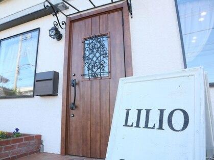 リリオ(LILIO)の写真
