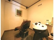 フェリーク ヘアサロン(Feerique hair salon)の雰囲気(個室のヘッドスパルームで、周りを気にせずリラックスタイム☆)