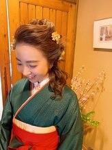 あだち美容室 宮の森店【着物ヘアセット】カジュアルアレンジ・成人式・卒業式・結婚式