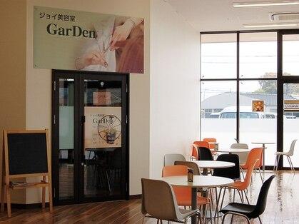 ジョイ美容室 ガーデン(GarDen)の写真
