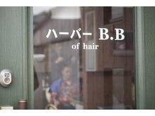 ハーバービービー(ハーバーB.B)の雰囲気(男磨きをサポート。どんなお悩みもご相談下さい。)