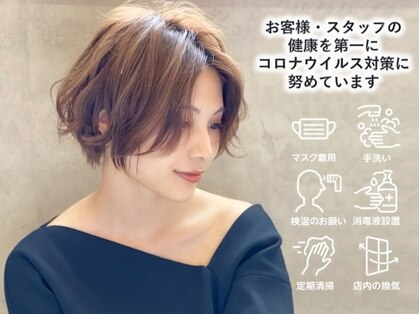 アグ ヘアー シルエ 和泉府中店(Agu hair silje)の写真