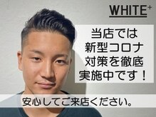 メンズアンダーバーホワイト 南海難波店(Men's _WHITE)
