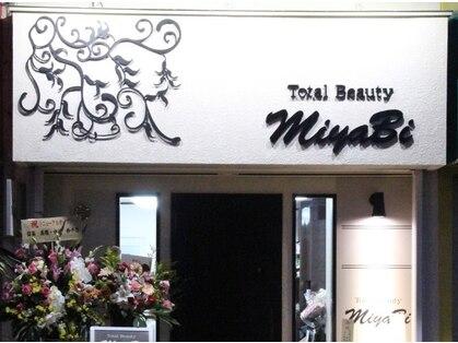 トータルビューティー ミヤビ(Miyabi)の写真