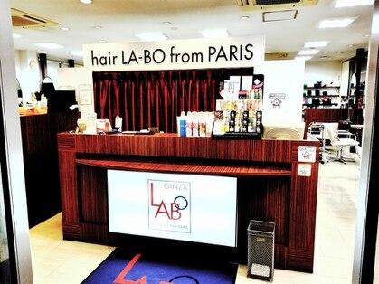 銀座ラボ 淵野辺店(LA BO)の写真