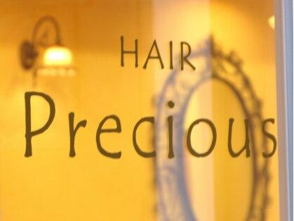 ヘア プレシャス(Hair Precious)の写真