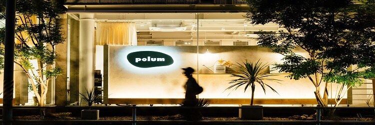 ポルム パプリカ(polum paprika)のサロンヘッダー