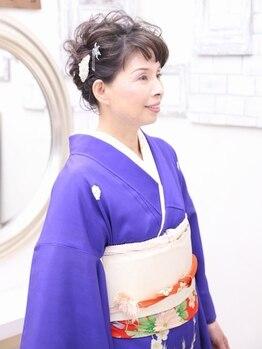 ヘアメイク モニカ(Hair Make Monica)の写真/お出かけメイクにオシャレな着付け☆[Hair Make Monica]で非日常的な日本のエレガンスをもっと身近に。