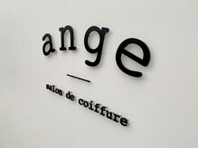 ange salon de coiffure【旧:ange hair make】