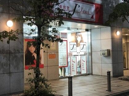 ジェーダッシュ 阿佐ヶ谷店(J')の写真