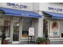 グレースヘアー(GRACE HAIR)の雰囲気(ブルーのテントが目印です!!)