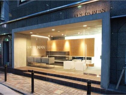 ディ モーダ ジャパン 池袋南口店(DI MODA JAPAN)の写真