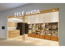 ゼル アヴェダ ららぽーと立川立飛店(ZELE AVEDA)の雰囲気(「AVEDA」製品をご購入頂けるショップもございます。)