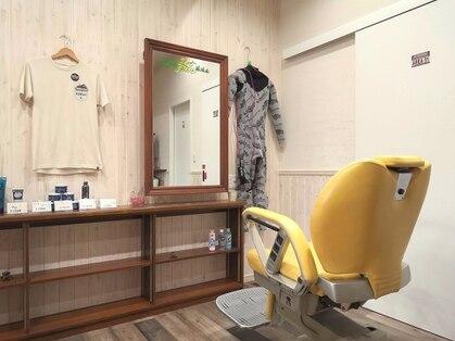 ヘアーショップホビー(hair shop Hobby)の写真