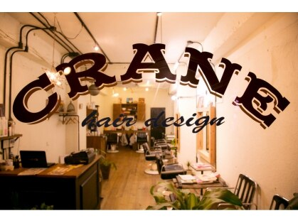 クレーン ヘアー デザイン(CRANE Hair Design)の写真