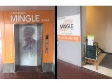 ミングル 奈良店(MINGLE)の雰囲気(駅の南口を出てエレベーターか階段で2Fにお越しください。)