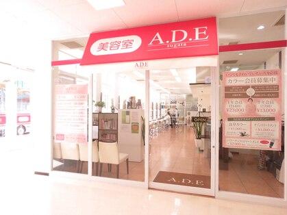 エーディーイー スガタ ヨーカドー静岡店(A.D.E sugata)の写真
