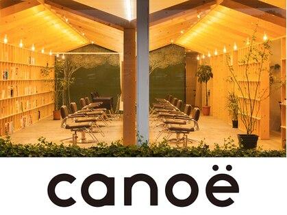 カノエ 松江店(canoe)の写真