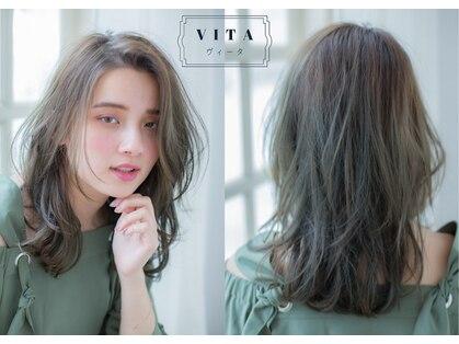 押上美容院 ヴィータ (vita)の写真