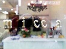 ミッカ(micca)