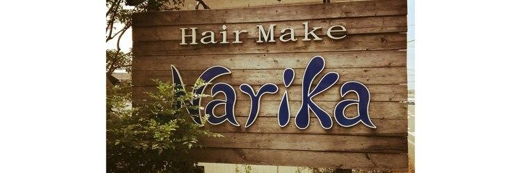 ヘアーメイク ナリカ 久留米店(HAIR MAKE Narika)のサロンヘッダー