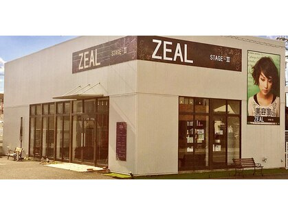 ZEAL STAGE-3