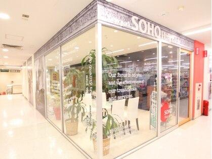 ソーホーニューヨーク 東川口店(SOHOnewyork)