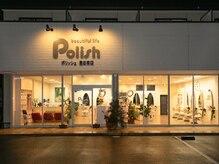 ポリッシュ 豊田南店(Polish)