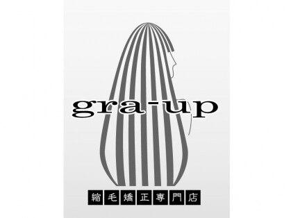 グラップ 海老名店(gra up)の写真