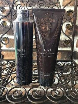 インディゴブルー 東金店(INDIGO BLUE)の写真/頭皮環境を整えて美しい髪へ!!日頃のダメージをしっかりケア。リラク効果で心も身体もリラックス♪