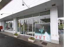 ヴィヴィット美容室(ViViTO)の雰囲気(茂原駅から徒歩10分!お気軽にお立ち寄り下さい♪)