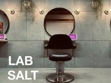 スタイリングラボ ソルト(STYLING LAB SALT)