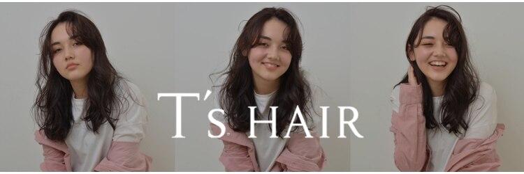 ティーズヘアー(T's HAIR)のサロンヘッダー