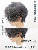 エトネ ヘアーサロン 仙台駅前(eTONe hair salon)【eTONe】25歳からの大人のショートボブ