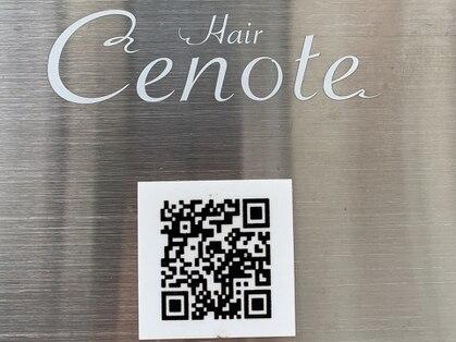 ヘア セノーテ(hair Cenote)の写真