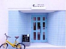 大須観音駅にあるhair make sunari【スナリ】
