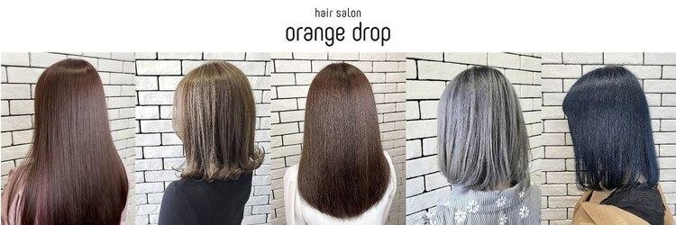 オレンジドロップ 長岡駅店(orange drop)のサロンヘッダー