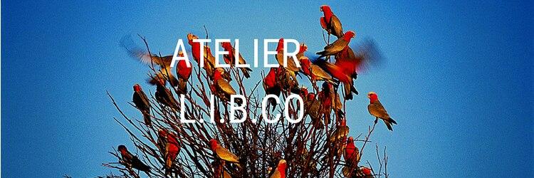アトリエ リブコ(atelier L.I.B.Co)のサロンヘッダー