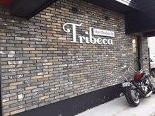 トライベッカ(Tribeca)