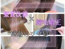 アッシュ 東戸塚店(Ash)