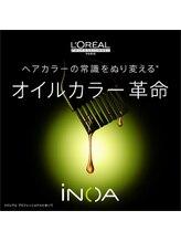 オイルカラー革命 「iNOA」