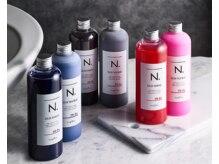 ◆カラーシャンプー◆ヘアカラーの色落ちをおだやかにし、サロンカラーを長く保つためのカラーシャンプー