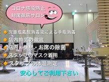 木津川台駅にあるKIZUNA【キズナ】