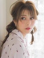 オジコ(ojiko)☆月曜営業☆【ojiko.】大人可愛いツンテールアレンジ